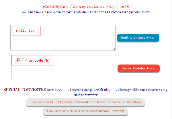 unicode to krutidev viewable hindi